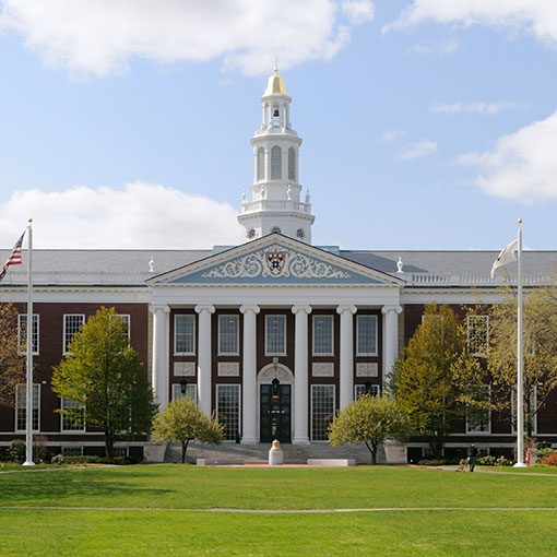 harvard business school case study library Top Management Degrees